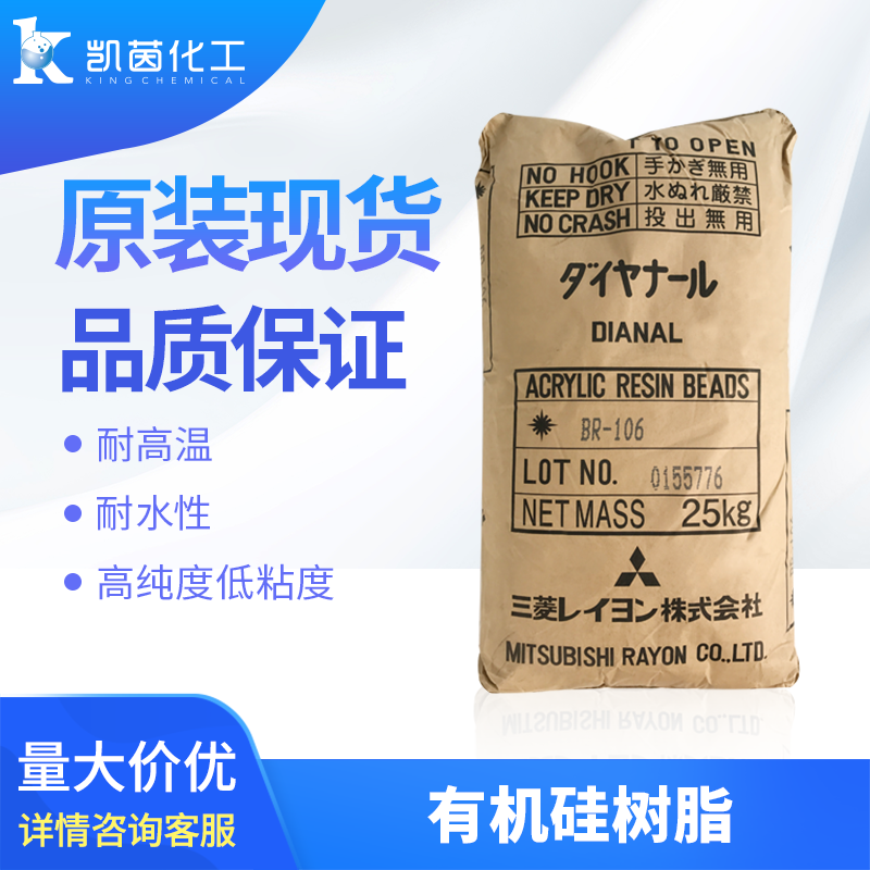 陶氏DOW有机硅密封胶DOWSIL™ TC-6011 Thermally Conductive...